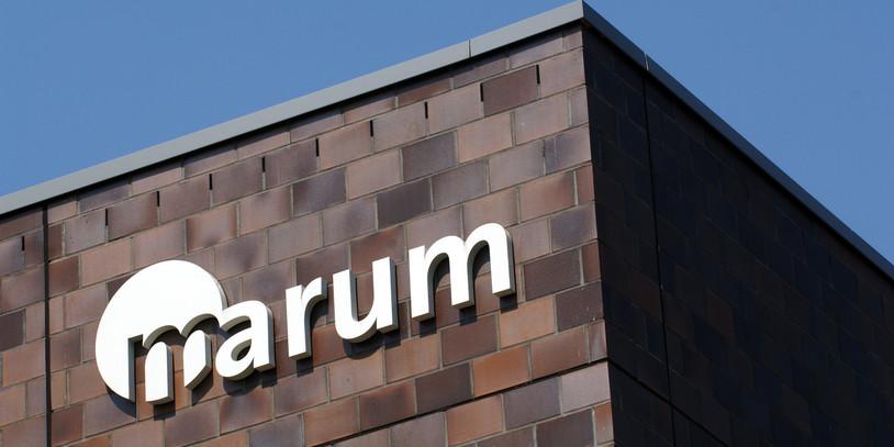 Die Fassade des Marum an der Uni Bremen; Quelle: WFB/Frank Pusch