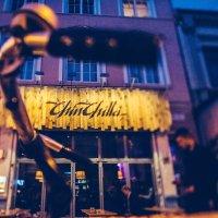 Außenansicht ChinChilla Bar im Viertel.