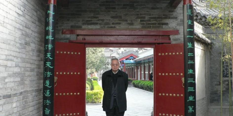 Dao Yuan Schule für Qigong: Qigong im Liegen - Shui Gong