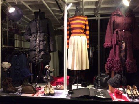 Modemarkt Bremen